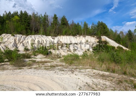 Landscape, coal mine Sokolov, Czech Republic - stock photo