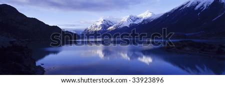 landscape in the tibet of china - stock photo