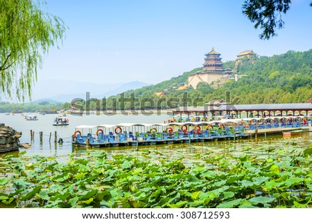 Landscape of Summer Palace. In the distance is Tower of Buddhist Incense. Located in The Summer Palace, Beijing, China. - stock photo