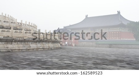 Landscape of the Temple of Heaven in a foggy day with nobody  - stock photo
