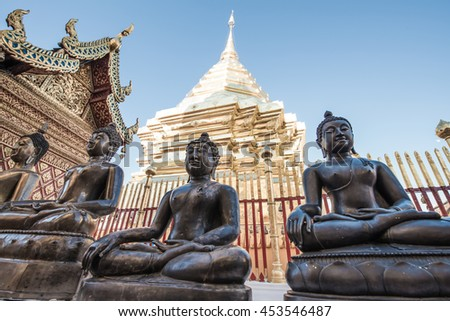 Landscape of Wat Phrathat Doi Suthep temple in Chiang Mai, Thailand. - stock photo