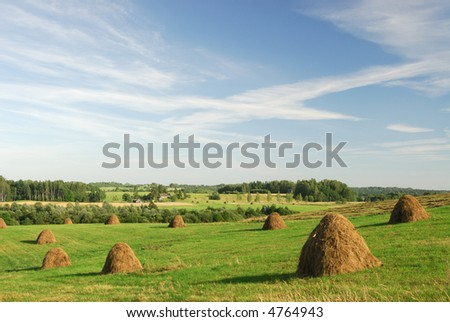 Landscape with clouds - stock photo
