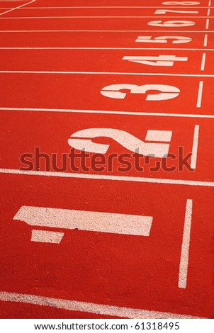 Lane. - stock photo