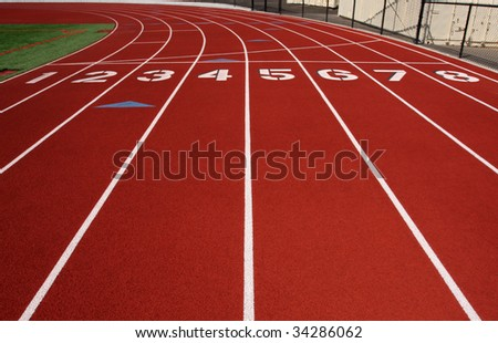 Lanes of a running track - stock photo