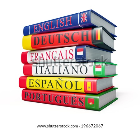 Language study concept background - stack of dictionaries isolated on white background - stock photo