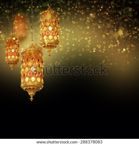 Lantern Ideal for Ramadan concept - stock photo