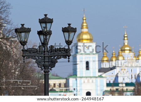 Lantern on a background St. Michael's cathedral in Kyiv, Ukraine . - stock photo
