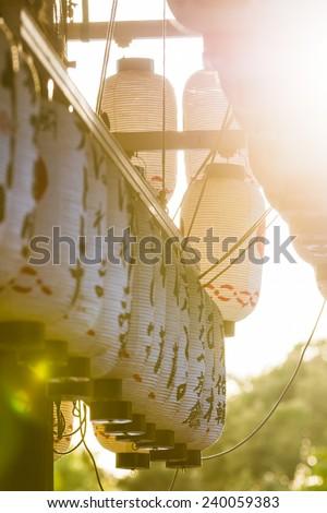 lanterns in romantic back-light - stock photo