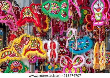 Lanterns in the market sale for Mid-Autumn festival ( Trung Thu ) in China town, Ho Chi Minh City, Vietnam. People in a few Asian country like to buy lanterns for their children at Mid Autumn festival - stock photo
