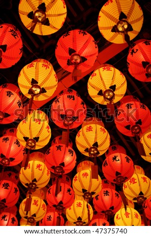 Lanterns that found in Penang Kek Lok Si Temple during Chinese New Year. - stock photo