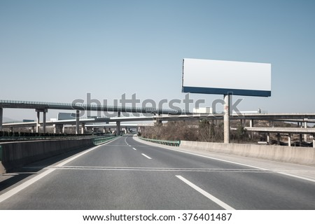 large billboards near the highway transportation hub - stock photo