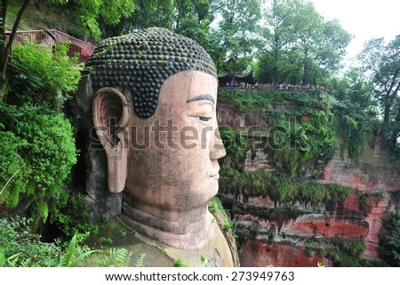 large buddha statue in Leshan, Sichuan, China  - stock photo