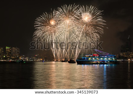 Large Fireworks Display event - stock photo