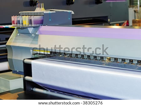 Large format inkjet printers for outdoor billboards printing - stock photo