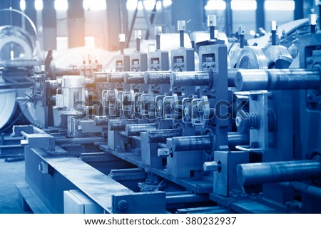 Large steel processing plant - stock photo