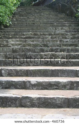 Large Stone Stairs - stock photo