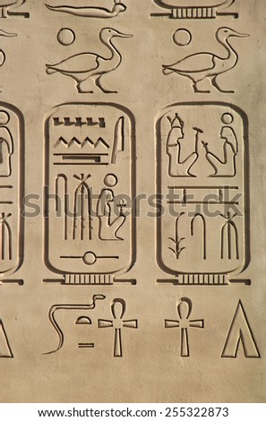LAS VEGAS, USA - MARCH 19: Replica of ancient egyptian hieroglyphics at Luxor hotel and casino on March 19, 2013 in Las Vegas, USA. Las Vegas is one of the top tourist destinations in the world.  - stock photo