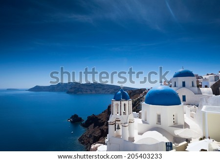 Late afternoon in Santorini - stock photo