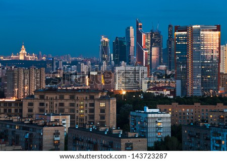 late summer blue twilight over Moscow city - stock photo