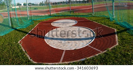 Launch area. Athletics cage. Sports courts. - stock photo