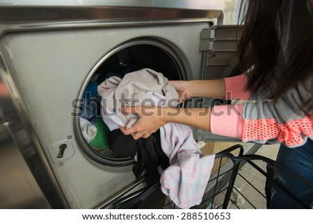 Laundry machine for business - stock photo