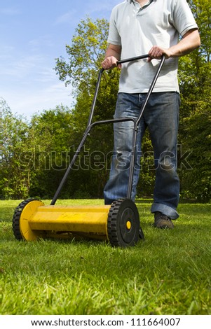 Lawn mower - stock photo