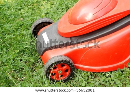 lawn mower - stock photo