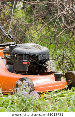 lawnmower - stock photo