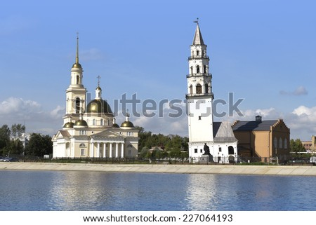 Leaning Tower of Nevyansk, Urals, Russia - stock photo