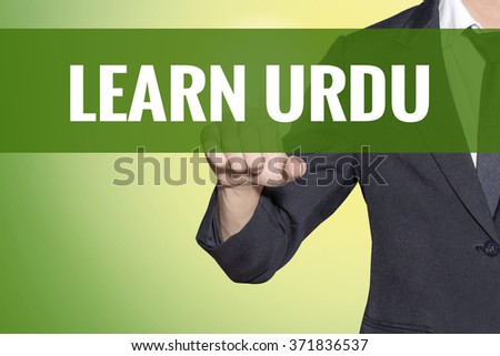 Learn Urdu word Business man touch on vintage yellow green tab virtual screen - stock photo