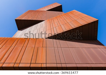 LEEDS, ENGLAND - MARCH 12: The Old BBC Building at Broadcasting Place on March 12 2012 in Leeds, England. - stock photo