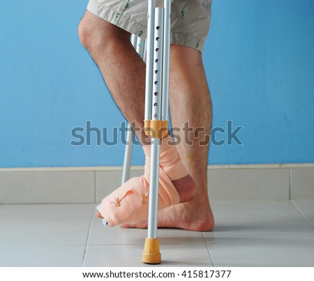 leg splint - Moving - stock photo