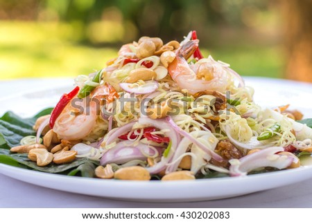 Lemongrass salad with shrimps, spicy, Thai traditional food.