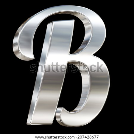 Letter B from chrome solid alphabet isolated on black - stock photo