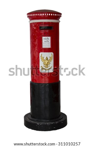 Letter box outdoor isolated on white and Post office box outdoor isolated on white - stock photo