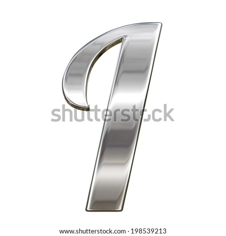 Letter I from chrome solid alphabet isolated on white - stock photo
