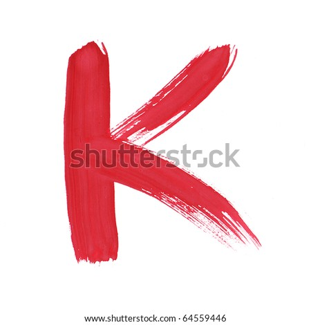 Letter K handwritten paint stroke sketch. Red Isolated on white background. One from collection set. - stock photo