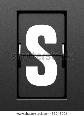 Letter S from mechanical scoreboard alphabet - stock photo