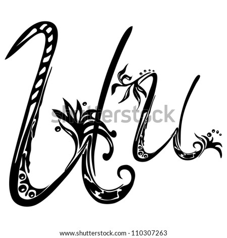 Letter U u in the style of abstract floral pattern on a white background - stock photo