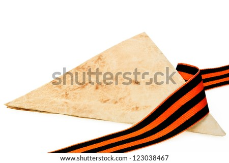 Letters from the front folded into a triangle and George Ribbon World War II. Field Post of the USSR. - stock photo