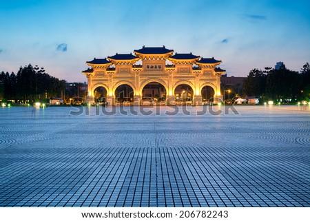 Liberty Square and Chiang Kai-shek Memorial at night. Taipei - Taiwan. - stock photo
