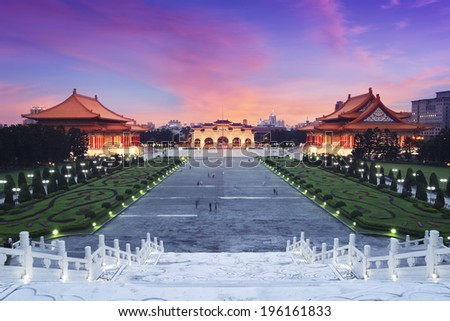 Libery Square with Chiang Kai-shek Memorial, National Theater and National Concert Hall. (Taipei, Taiwan.) - stock photo