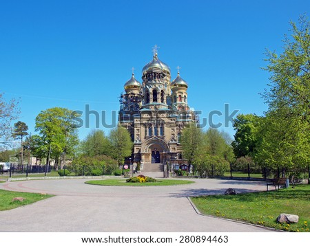 LIEPAJA, LATVIA - MAY 21, 2015: St. Nicholas Naval Orthodox Cathedral is located in Karosta on Katedrales street overview from central entrance side. - stock photo
