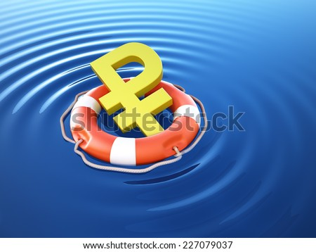Life belt with ruble sign in open sea - stock photo