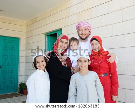 Lifestyle family people posing - stock photo