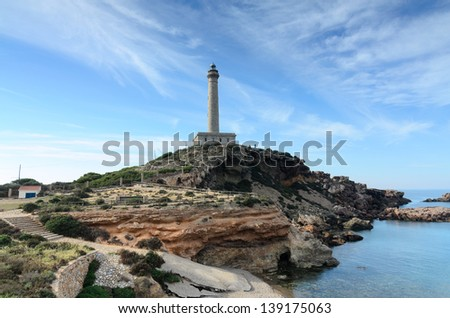Lighthouse in Cape of Palos, Spain - stock photo