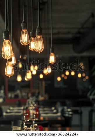 Lighting decor - stock photo