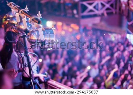 Lighting equipment at the concert. - stock photo