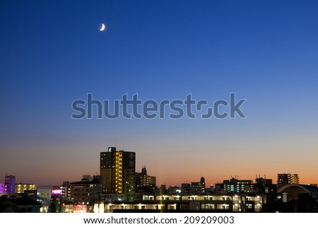 Lights Of The Street At Dawn - stock photo
