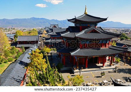 LIJIANG, CHINA - NOVEMBER 26, 2014: Mu's Mansion was first built in Ming Dynasty as residential and working site of Mu family that governed the Lijiang region.It was rebuilt during the latter 1990s. - stock photo